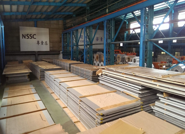 Stainless-Steel-ultra-wide-plate-Jye-Chi